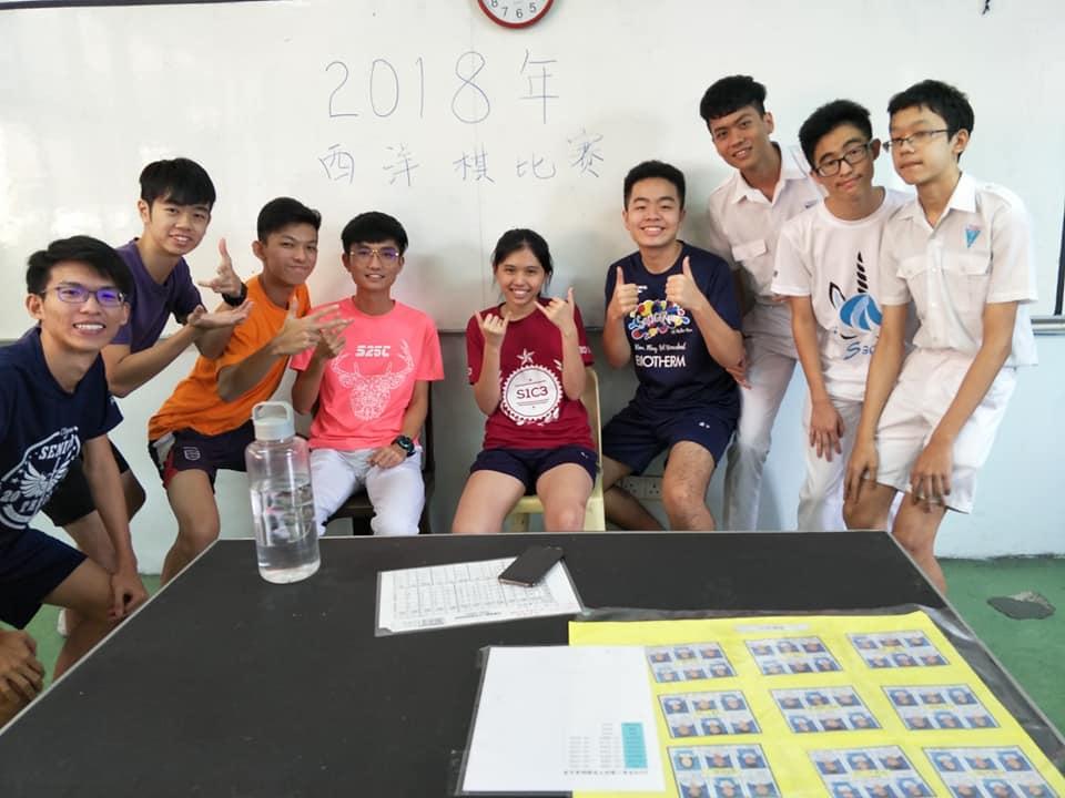 2018年校内西洋棋比赛筹委合照