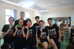 集训营 8