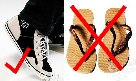 进入校园请注意鞋子