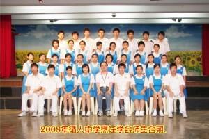 2008v-prxh