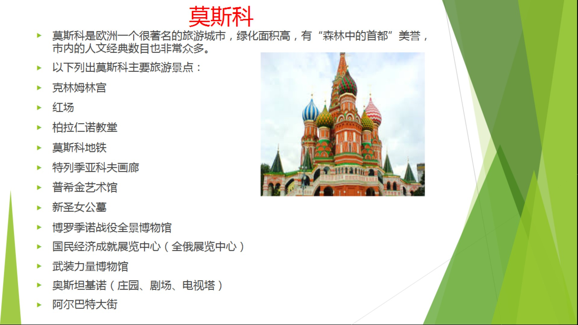 LENOVO-PC-2016-may-12-041