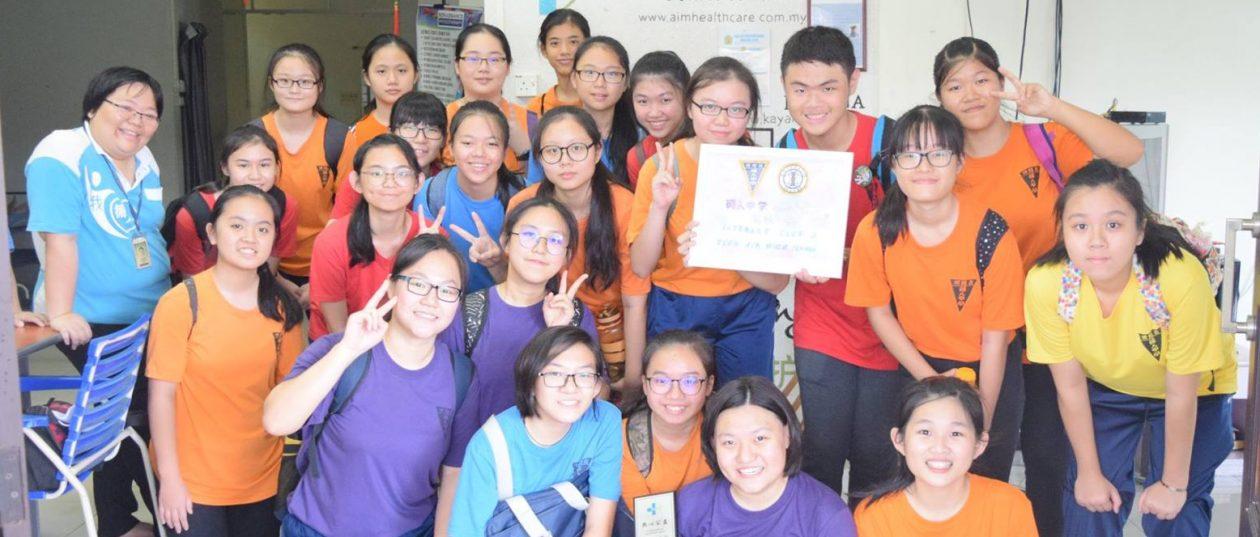 循人中学  D14 学生扶轮团 INTERACT CLUB