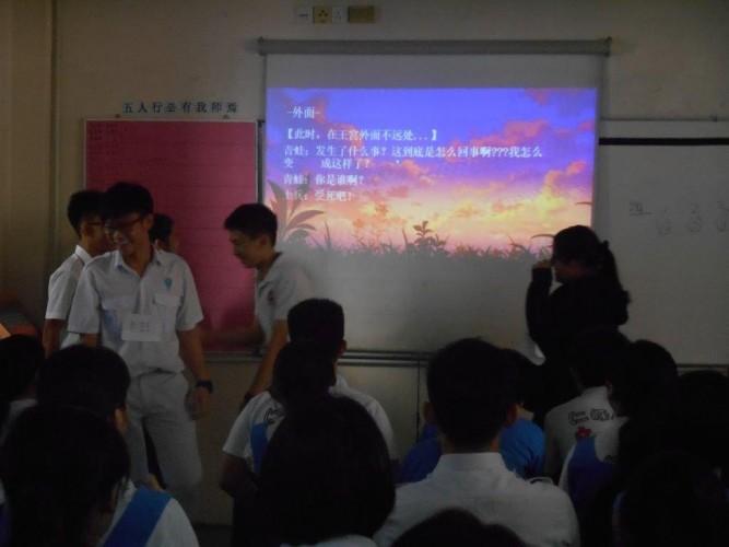 2017年D16日语学会第27次例常活动