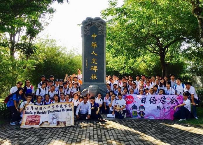 2017年D16日语学会第34次例常活动