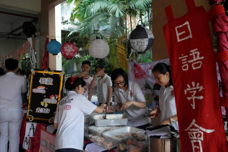 日语学会特别活动——春节活动