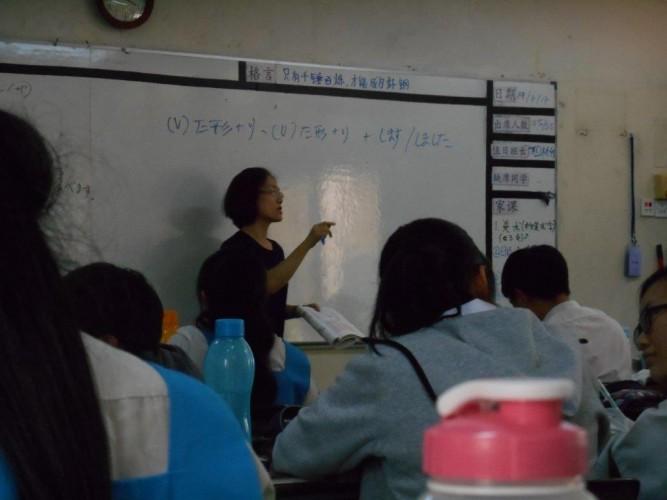 2017年D16日语学会第41次例常活动