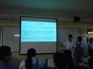 DSCN2936