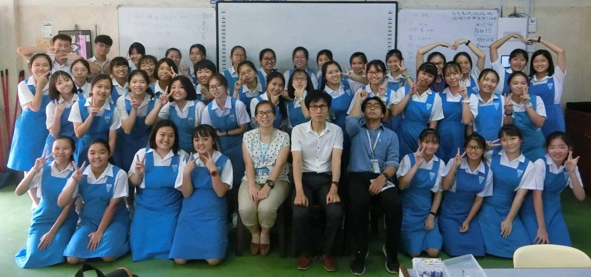 D28韩国文化学会