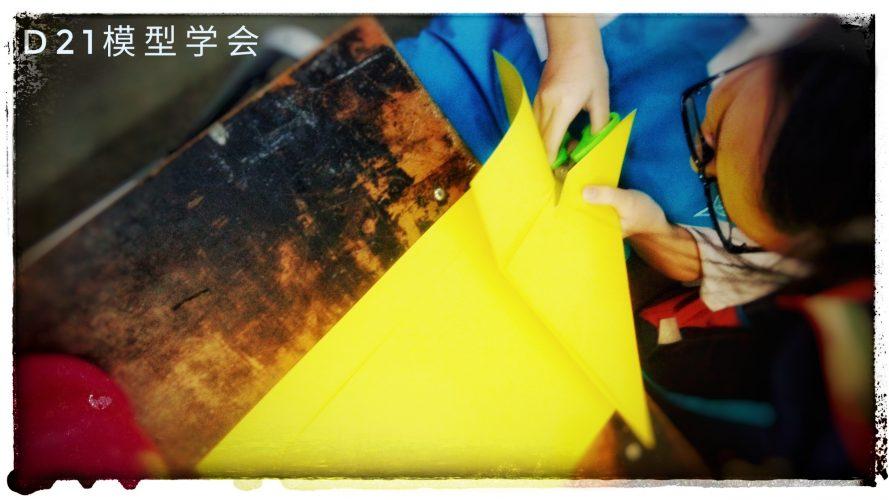 例常活动#2 折纸(战斗机)