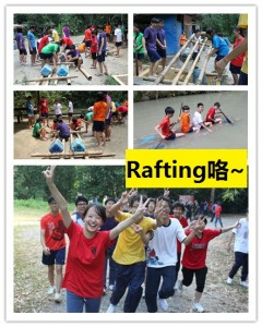 Dusun Eco-Rafting