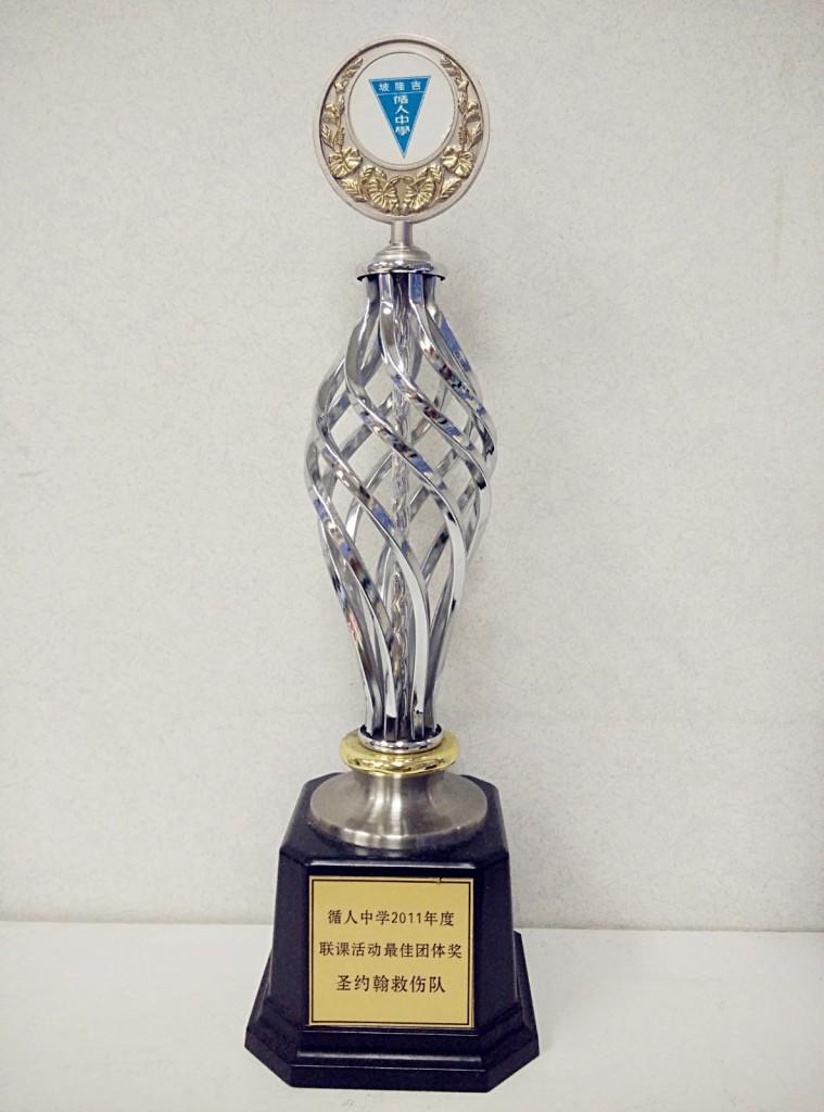 2011年 循人中学联课活动 最佳团体奖