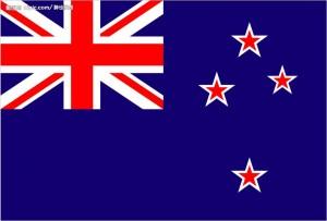 纽西兰国旗 (虽然跟澳洲国旗很相似 xD )