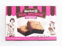 Market O BROWNIE